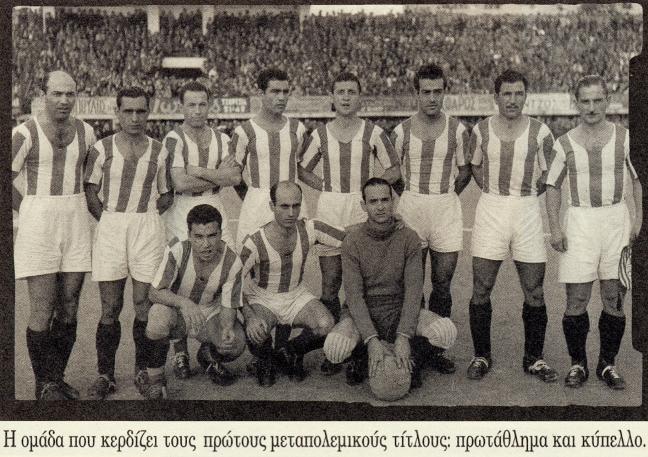 07-1947
