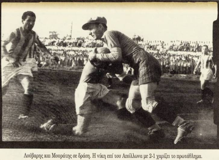 09-1948-2
