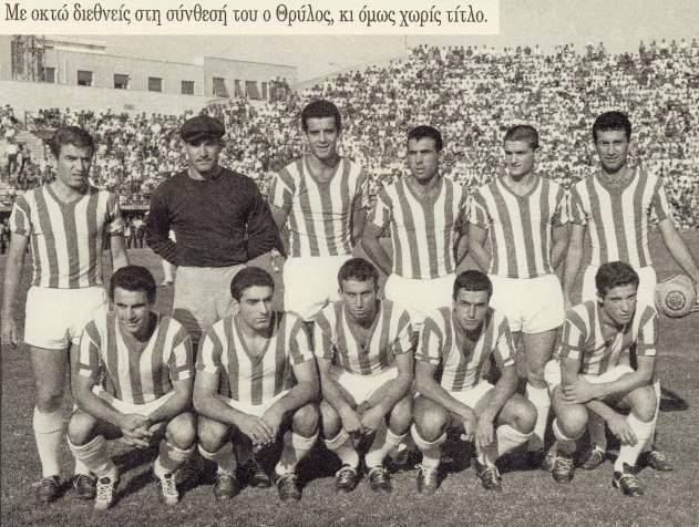 26-1963