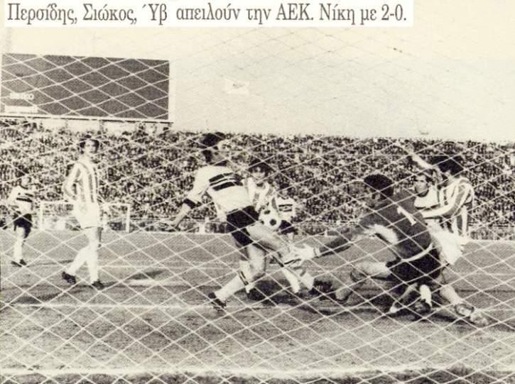 32-1971-1