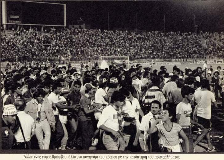 47-1983-2