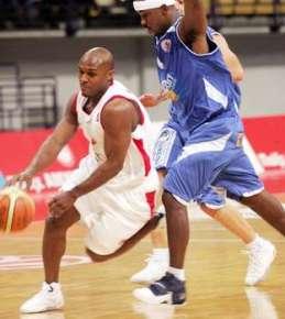 Osfp-Basket